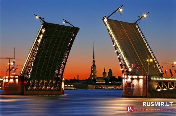 Просветительская программа из Санкт-Петербурга в Литве