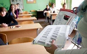 Выяснилось, где выпускники школ лучше всего сдали экзамены