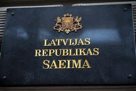 Что будет с ВНЖ в Латвии ?