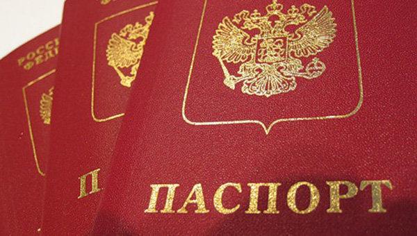 Российское гражданство будет стоить 10 млн рублей